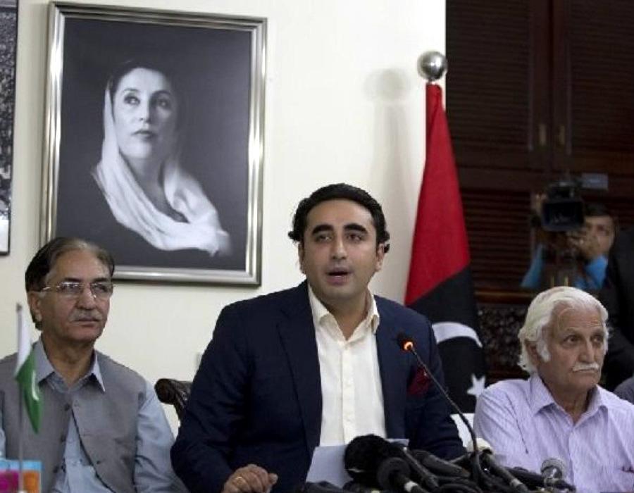 Bilawal_Bhutto