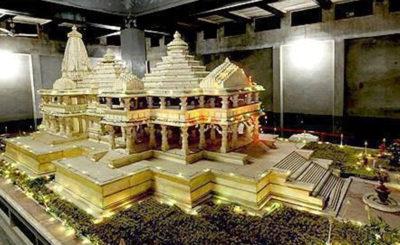 Ram-Temple-Ayodhya