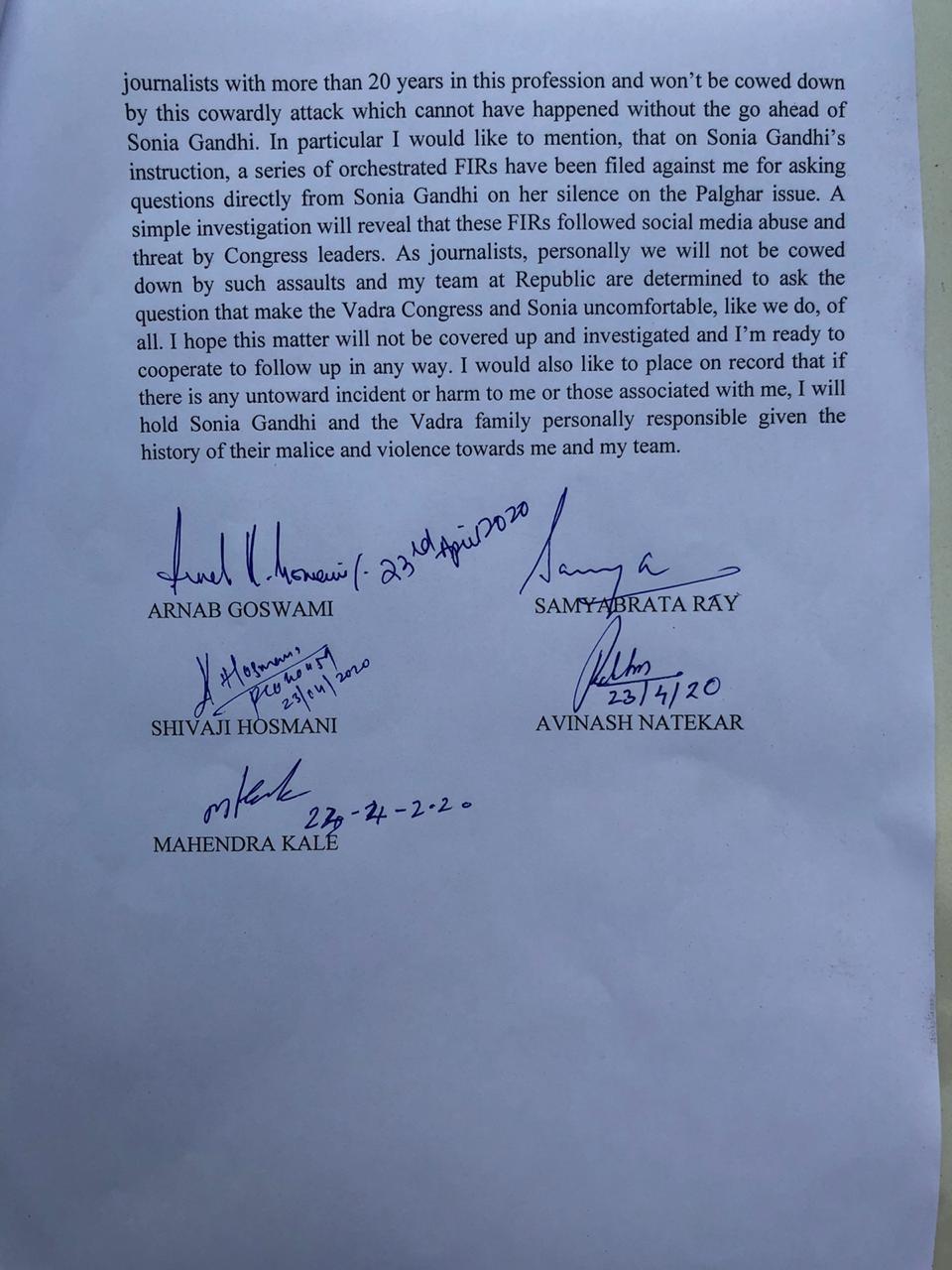 Arnab Goswami complaint