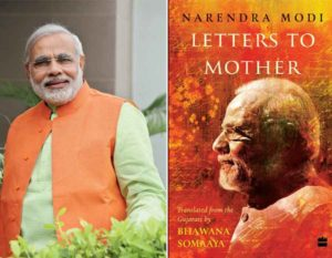'Letters to Mother': Compilation of PM Modi's letters to 'Mother Goddess' set to release in June