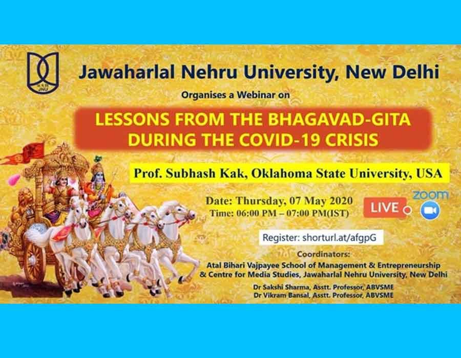jnu-bhawadgita